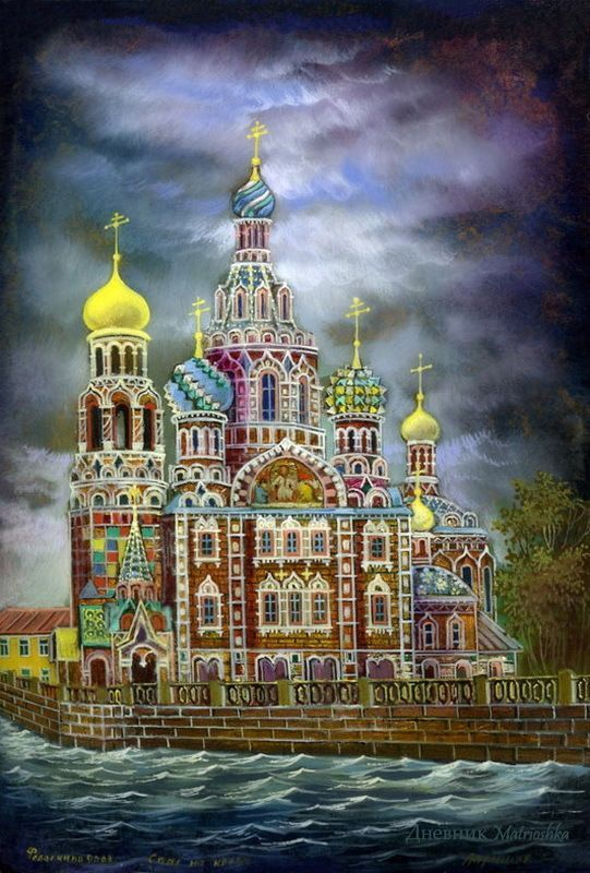 Architecture russe for Architecture russe